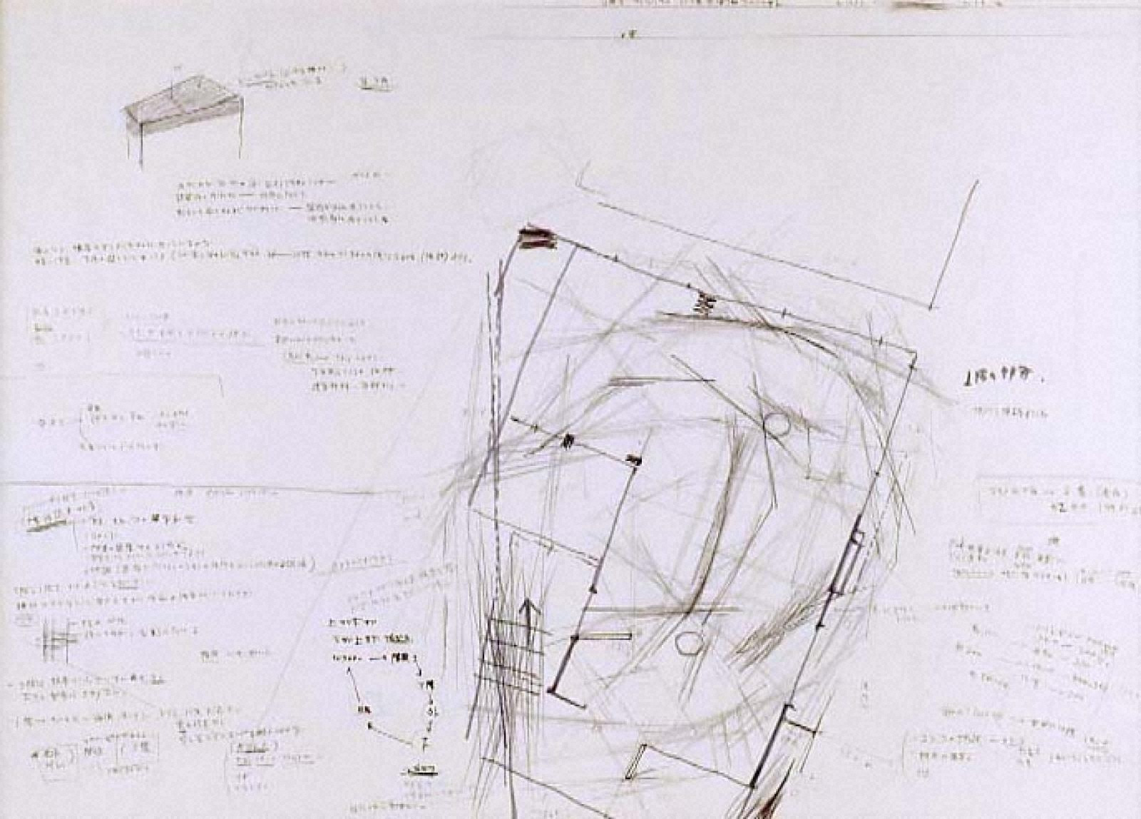 """PROJECT""""TETRA HOUSE N-3 W-26""""SAPPORO 1983 「Working Note 1」(ドローイング)"""
