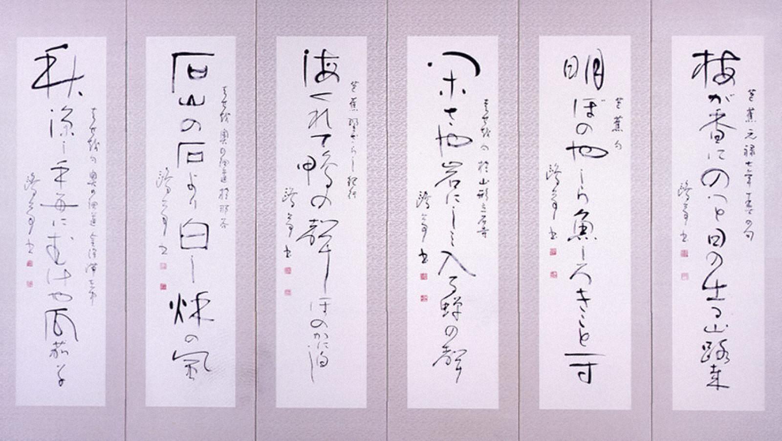 松尾芭蕉六句