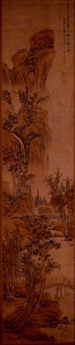 山水秋景図