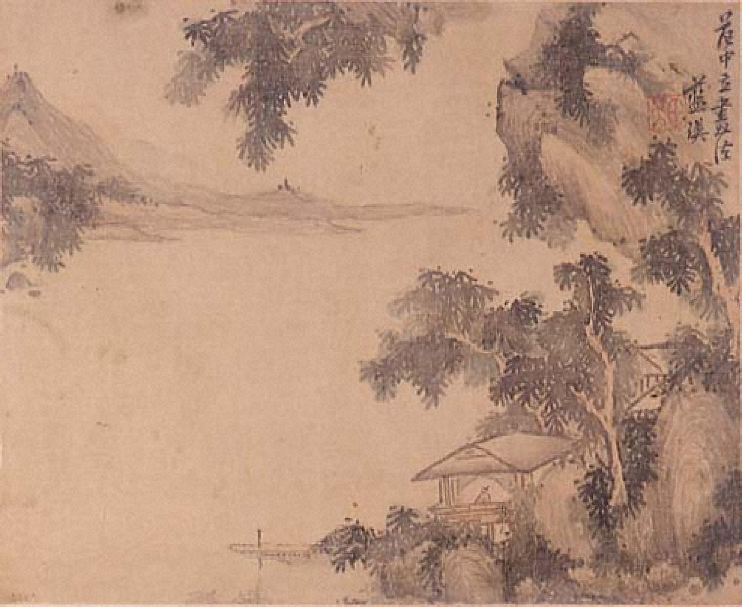 山水図(1)