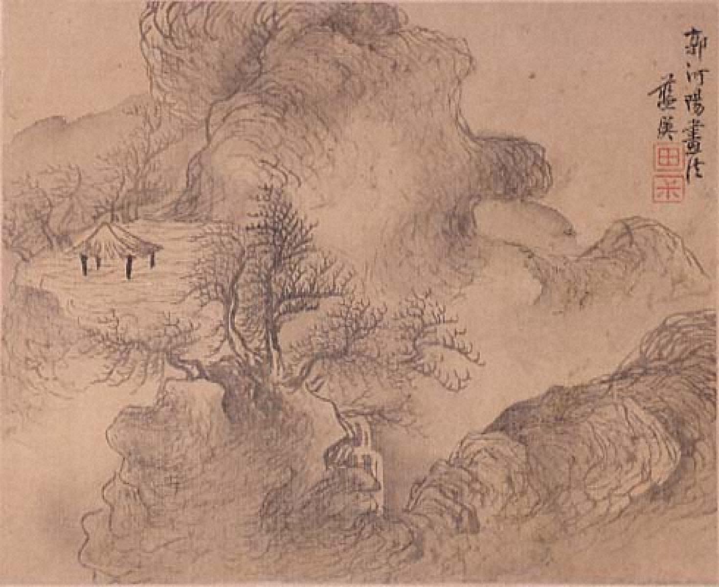 山水図(2)