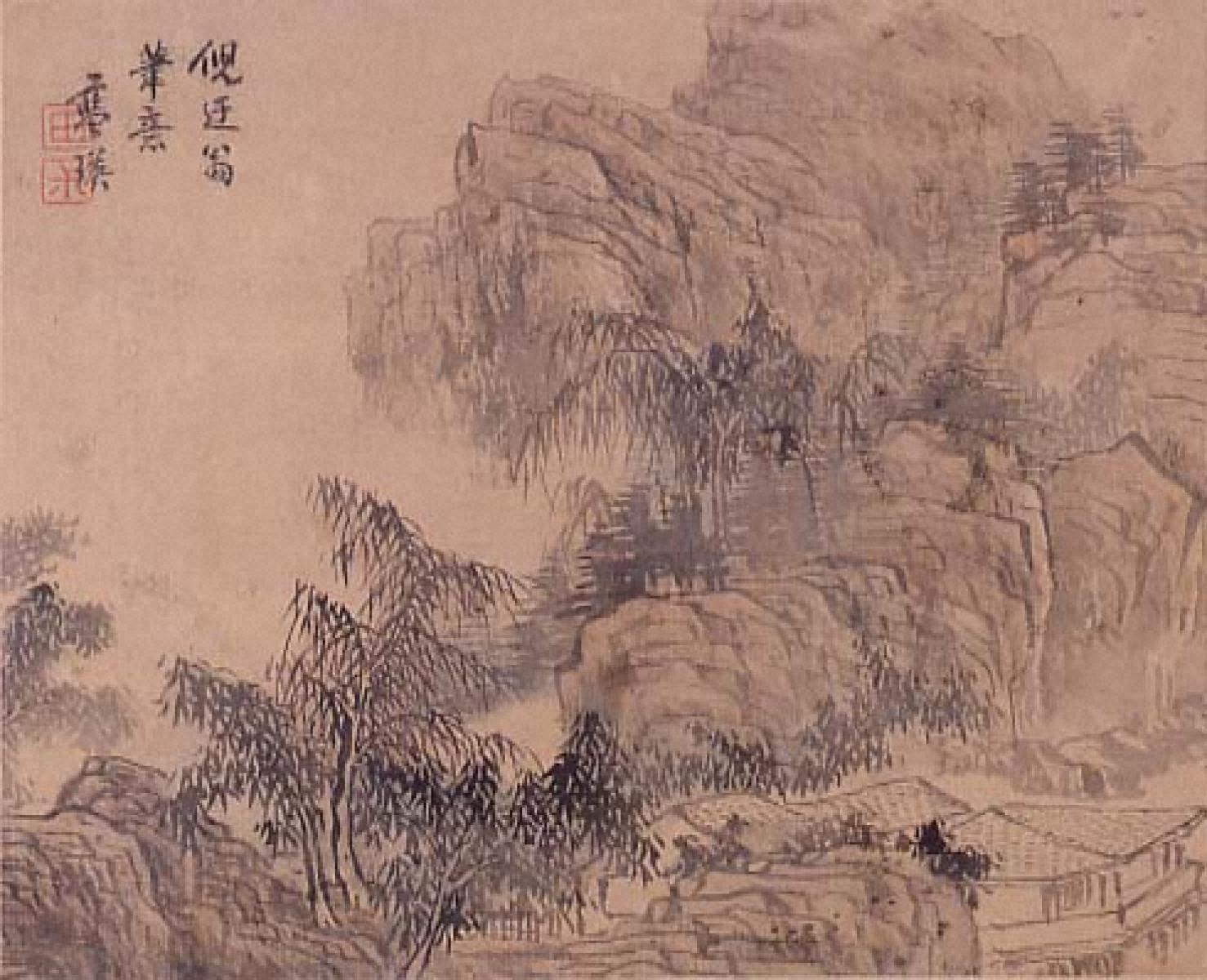 山水図(4)