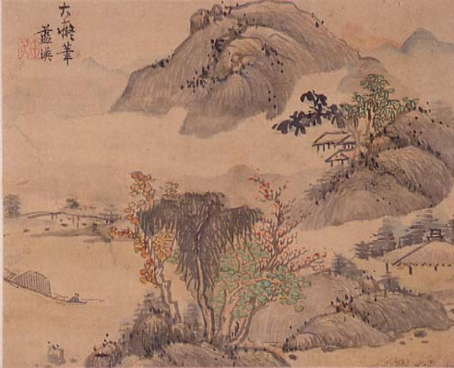 山水図(5)