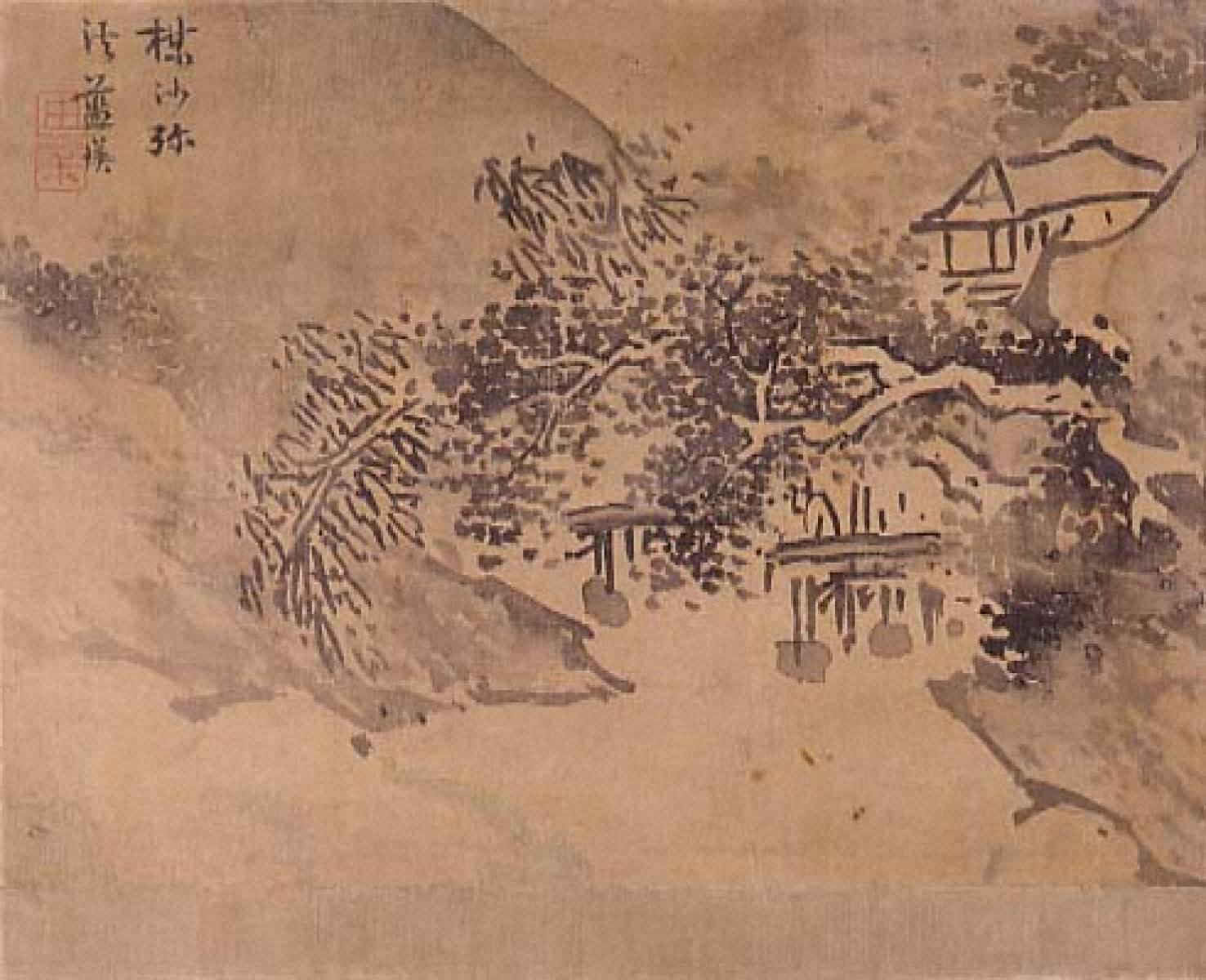 山水図(6)