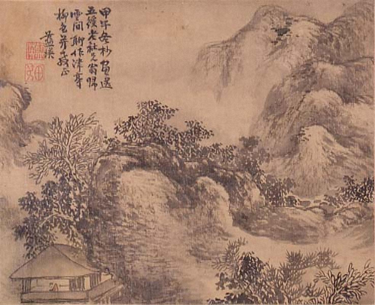 山水図(7)