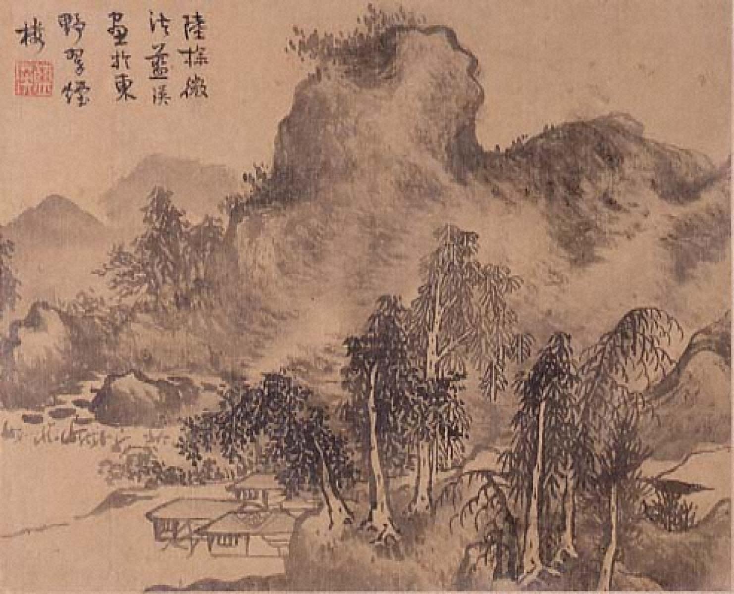 山水図(8)