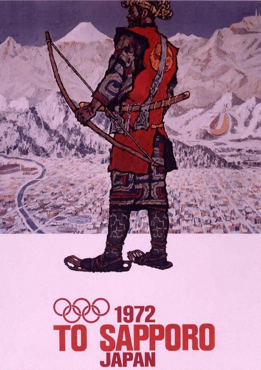 スキーの源流