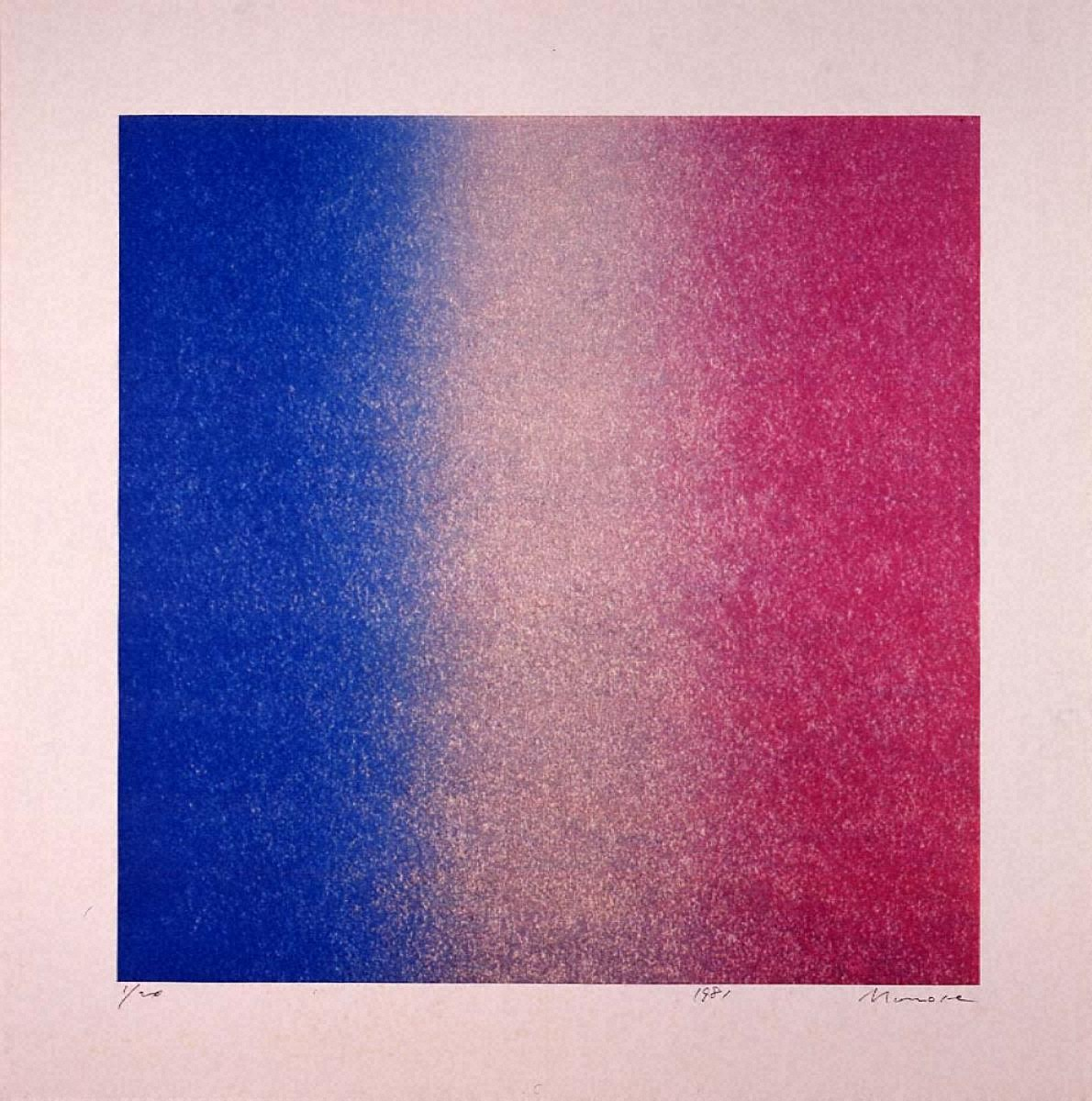 Square-Vertical Blue to Magenta