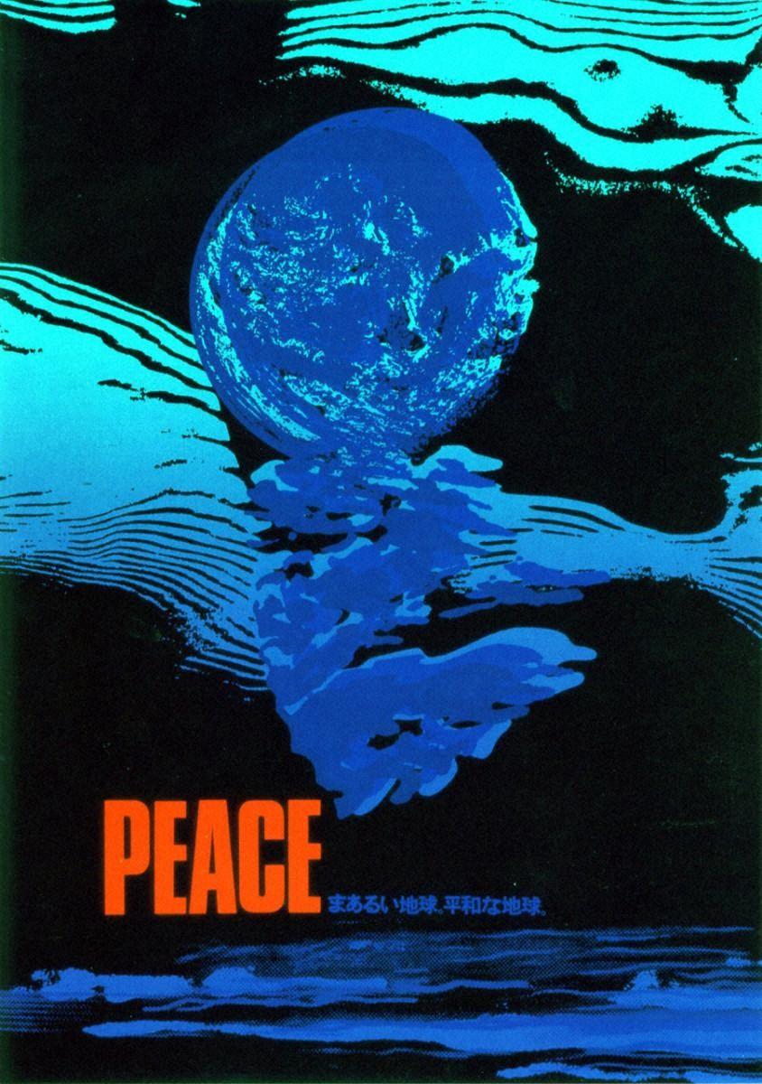PEACE まあるい地球。平和な地球。