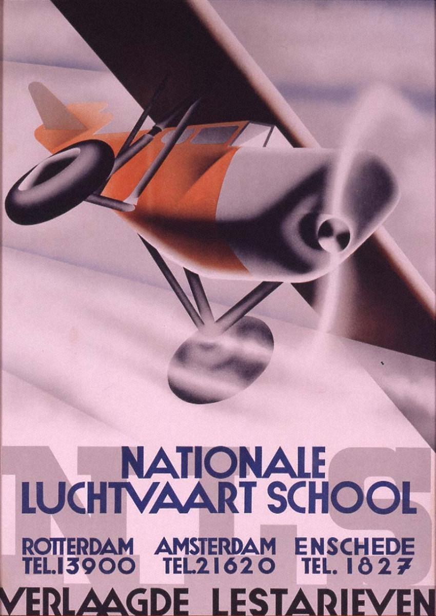 国立航空学校