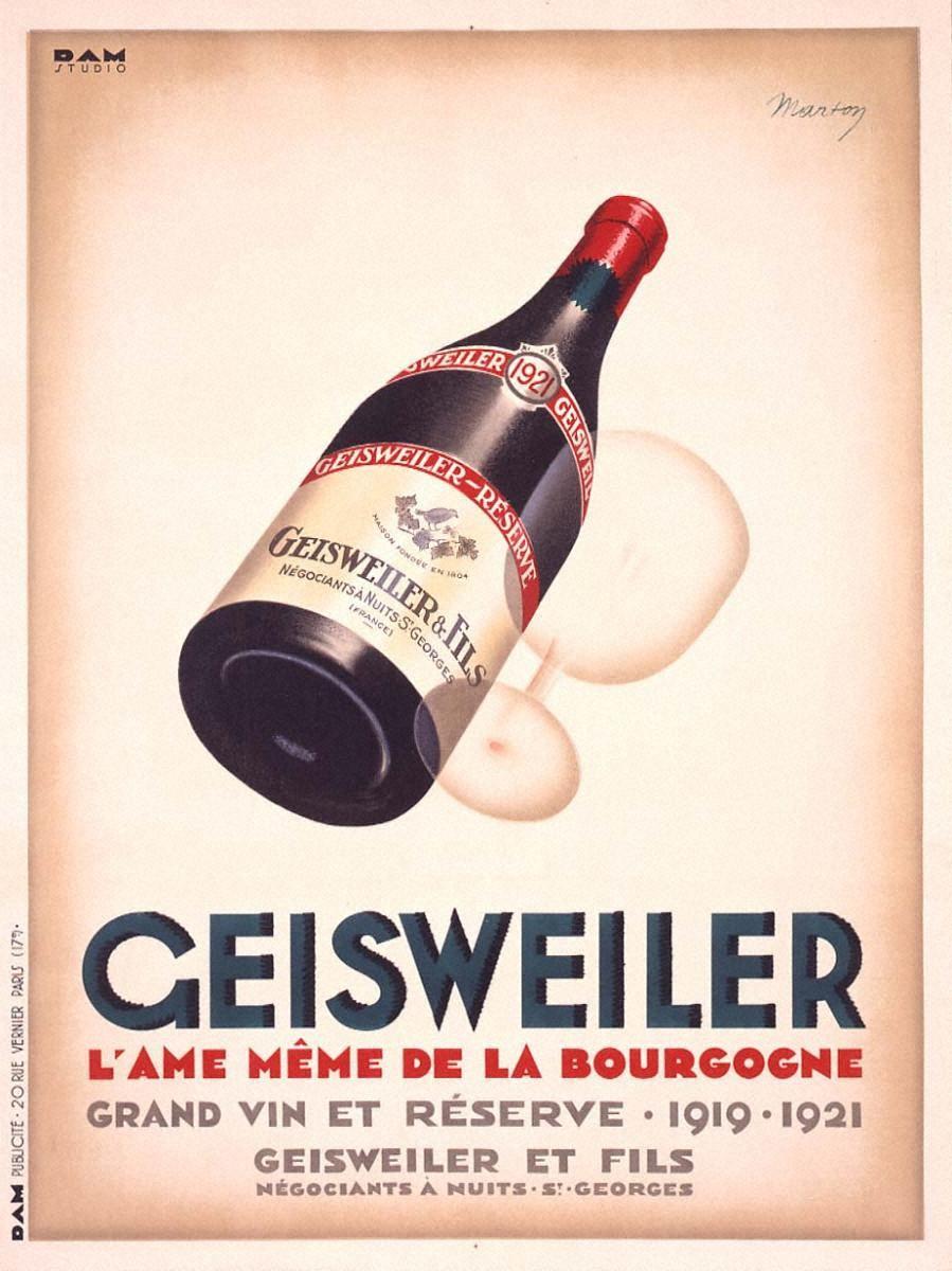 ワイン「ジェスヴェレール」