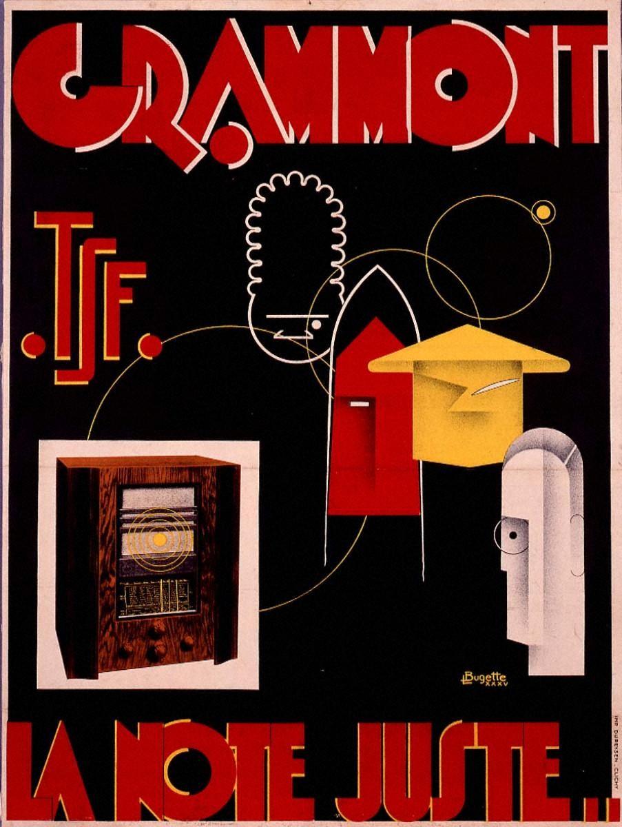 ラジオ「グラモン」