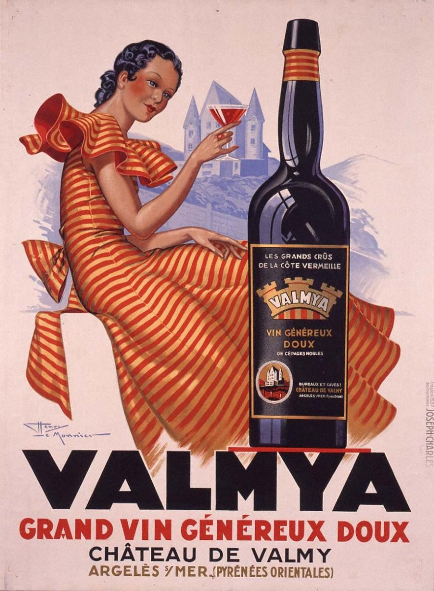 ワイン「ヴァルミヤ」