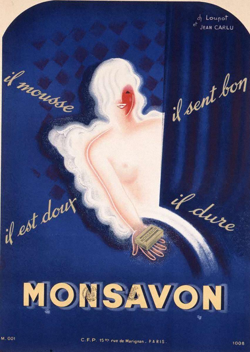 石鹸「モンサヴォン」
