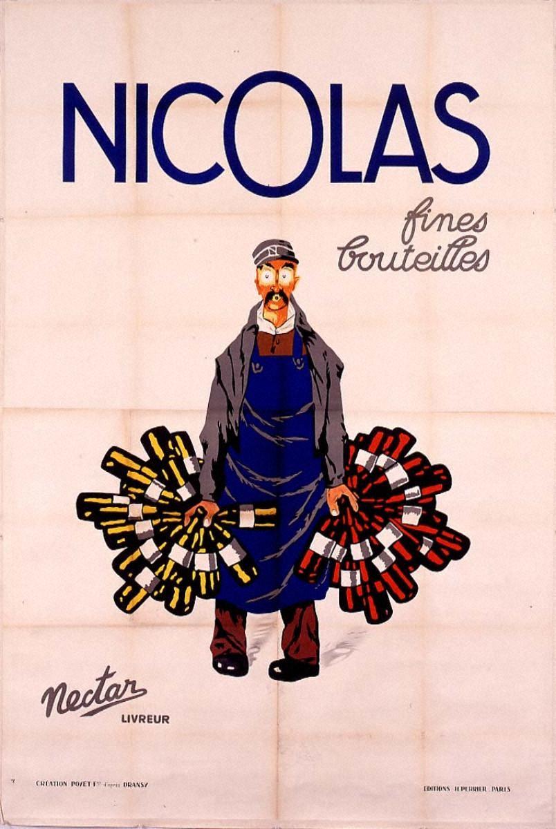 細い瓶の高級酒「ニコラ」