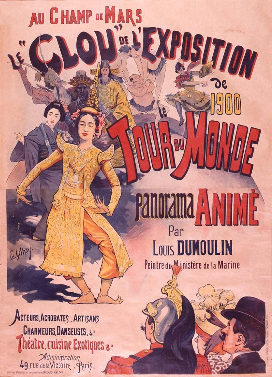 パノラマ館「世界旅行」-1900年万国博覧会の呼び物