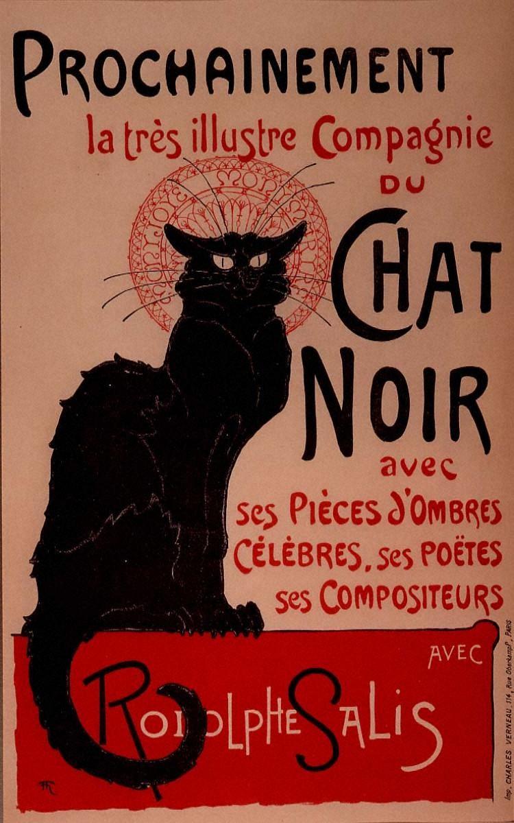 高名な「黒猫(ル・シャ・ノワール)」一座近日来演