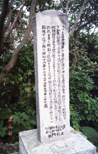 墓標(10072.jpg)
