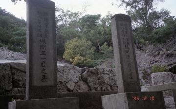 墓標(10074.jpg)