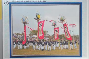 南城市祭り(1058.jpg)
