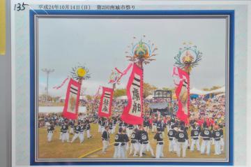 南城市祭り(1059.jpg)