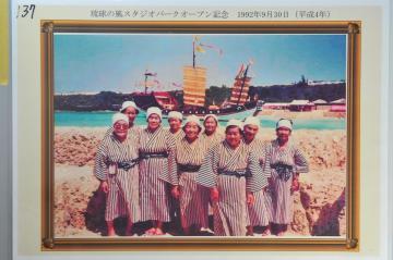 琉球の風スタジオパークオープン記念(1061.jpg)