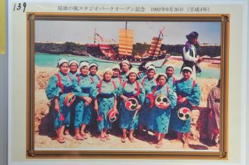 琉球の風スタジオパークオープン記念(1063.jpg)