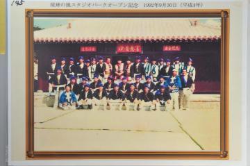 琉球の風スタジオパークオープン記念(1069.jpg)