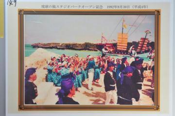 琉球の風スタジオパークオープン記念(1073.jpg)