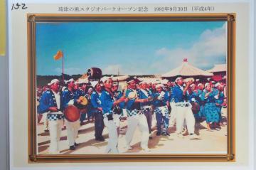 琉球の風スタジオパークオープン記念(1076.jpg)