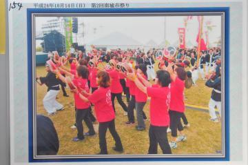 南城市祭り(1078.jpg)