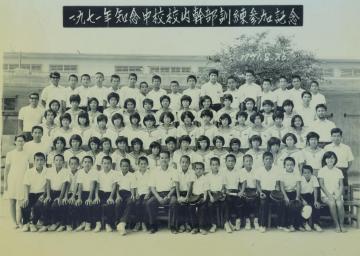 知念中学校(1276.jpg)