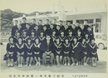 知念中学校(1277.jpg)