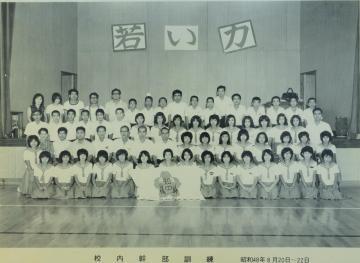 知念中学校(1278.jpg)