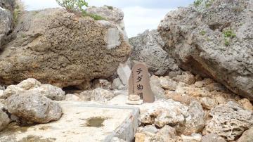テダ御川(1418.jpg)