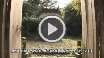 佐敷上グスク(1442.jpg)