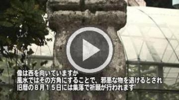 南風原の石彫魔除獅子(1459.jpg)