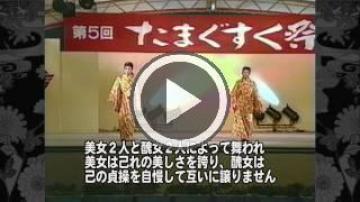 醜童(しゅんどう)(1464.jpg)