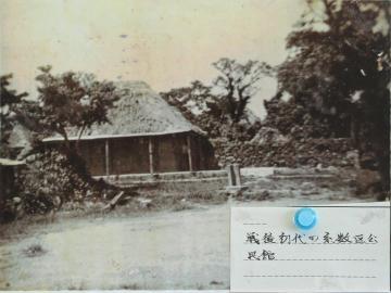 戦後初代の糸数区公民館(460.jpg)