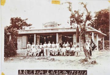 糸数区事務所(461.jpg)