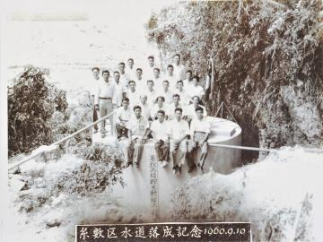 貯水タンク(466.jpg)