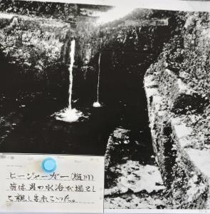 樋川(ヒージャー)(468.jpg)