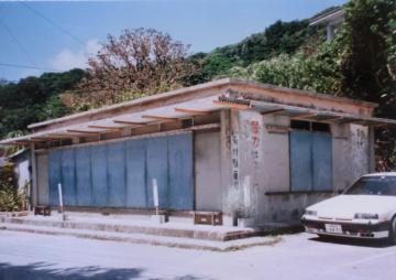 新原の旧公民館(47099.jpg)