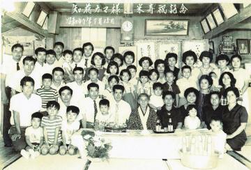 米寿の記念写真(47104.jpg)