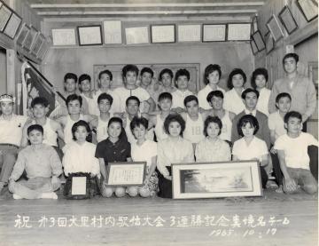 駅伝大会優勝記念(47178.jpg)