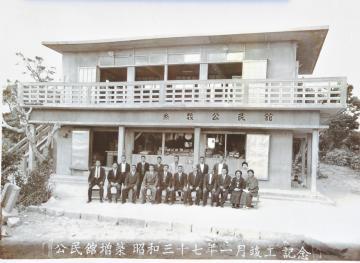 糸数公民館(472.jpg)