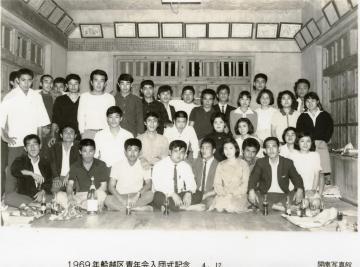 青年会入退団式記念(47301.jpg)