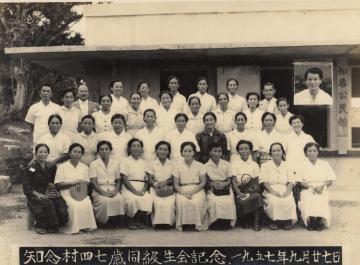 同級生会記念(47359.jpg)