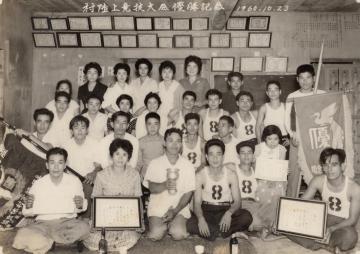 村陸上競技大会優勝記念(47360.jpg)