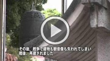 奥武の観音堂(47851.jpg)